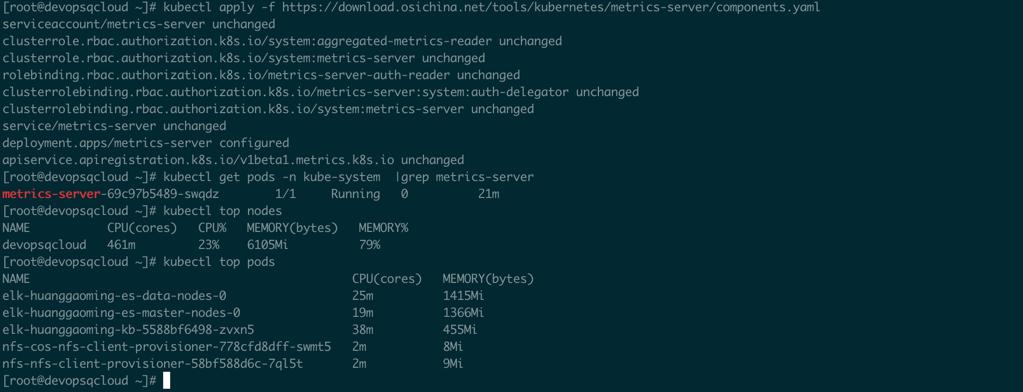 Kubernetes 核心监控聚合器 metrics-server