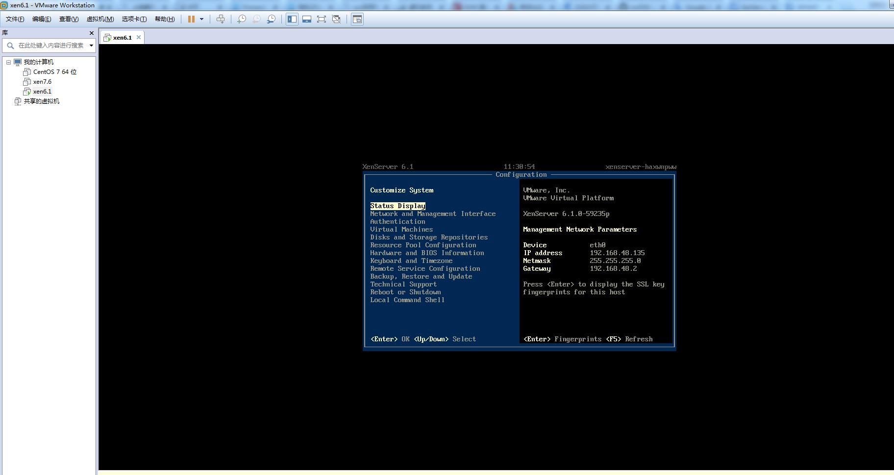 XenServer6.1 升级到XenServer7.6